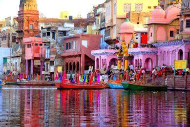 Holy Town of Mathura Vrindavan